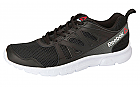 'MRUNSUPREME2' Men's Athletic Shoe